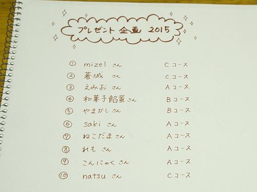 2015_1115.jpg