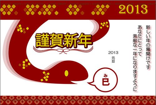 2013_0122_23.jpg